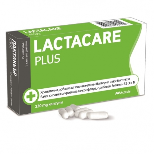 LactaCare Plus Пробиотик