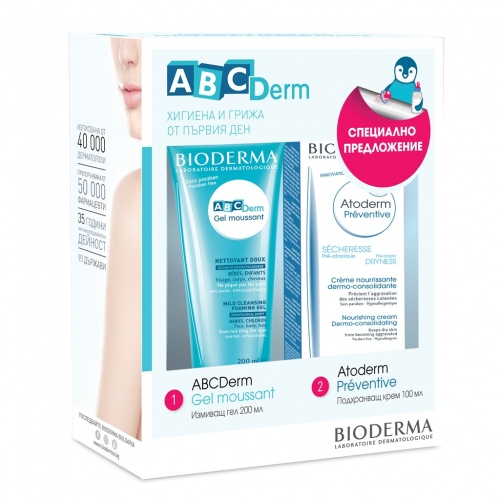 Bioderma ABCDerm Gel Moussant + Atoderm Preventive