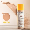 Bioderma Photoderm Nude Touch SPF50+ Светъл